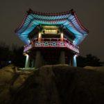 sightseeing night view goguryeo jung achasan